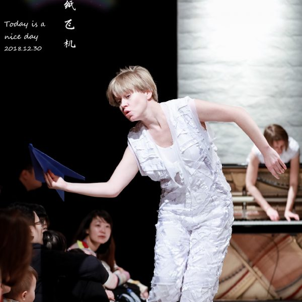 Shanghai 2019 Theatre Atofri Beata Bąblińska