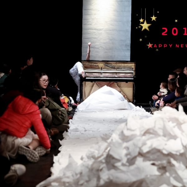 Shanghai New Year 2019 Theatre Atofri