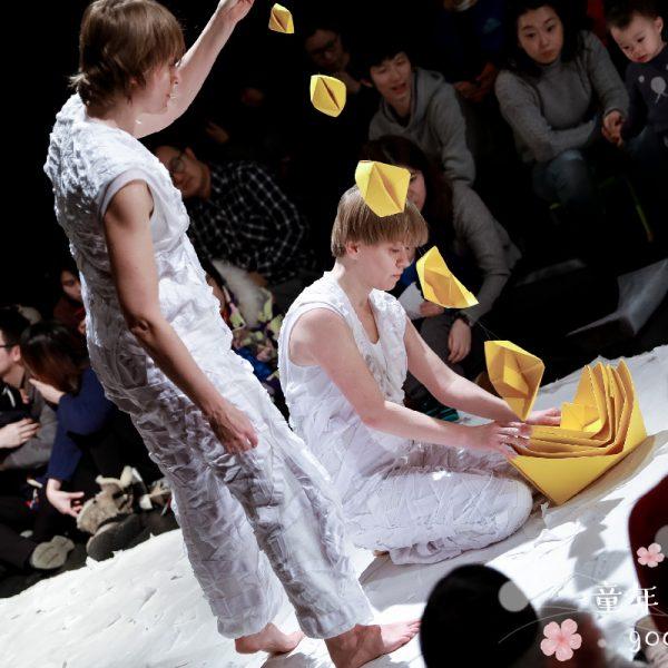 Shanghai good time 2019 Theatre Atofri
