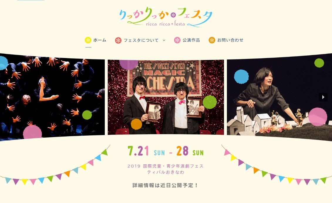 Festiwal Ricca ricca festa 2019 Okinawa Japonia